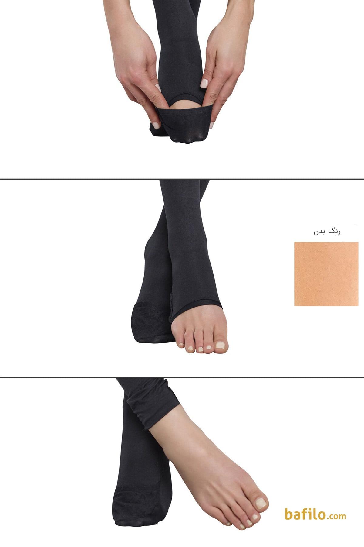جوراب شلواری وضو زنانه پنتی Pratik رنگ بدن
