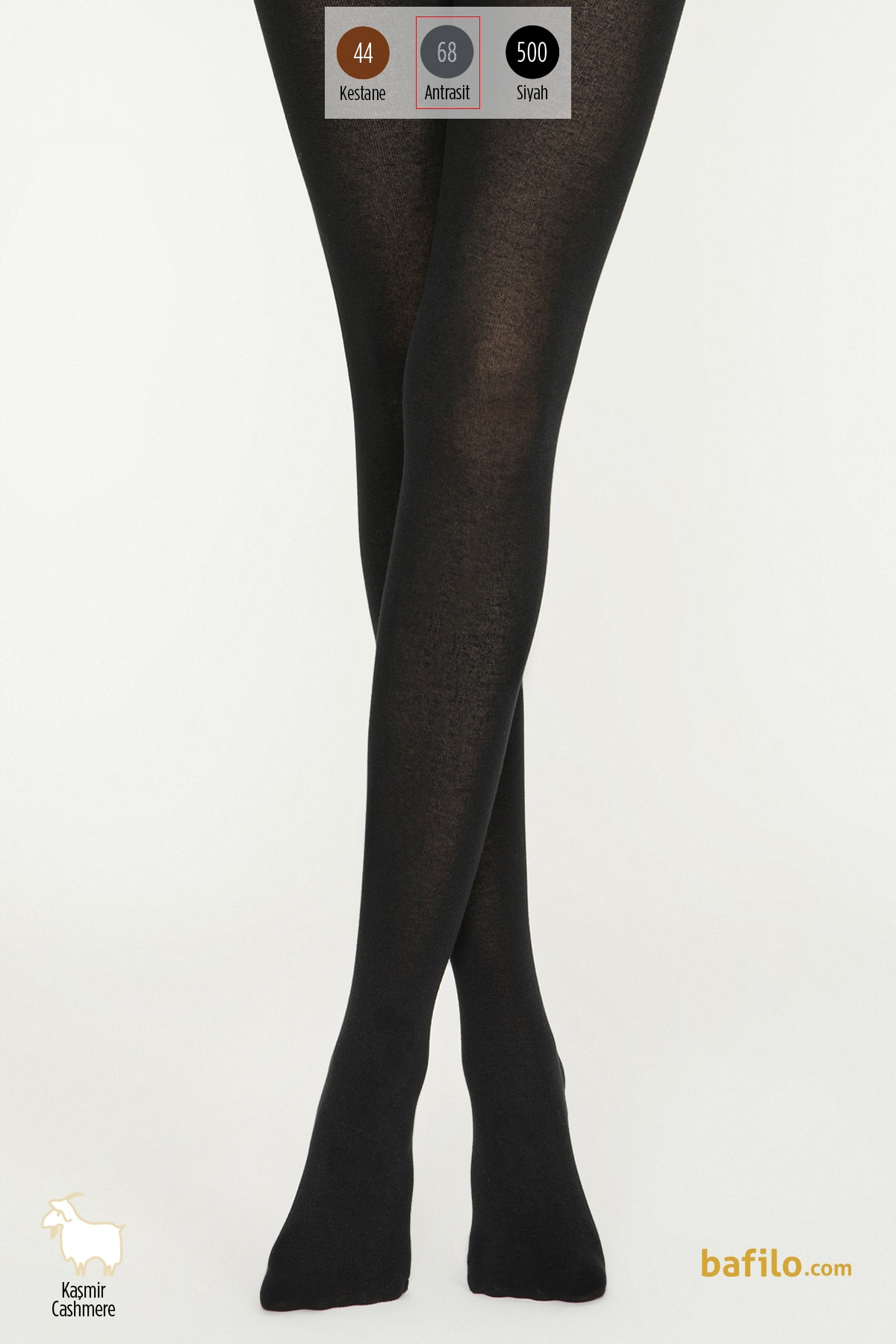 پنتی | Penti - جوراب شلواری کشمیر زنانه Penti زغالی