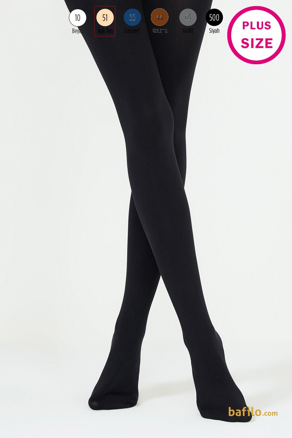 پنتی | Penti - جوراب شلواری سایز بزرگ ضخیم  Mikro 200 رنگ بدن روشن
